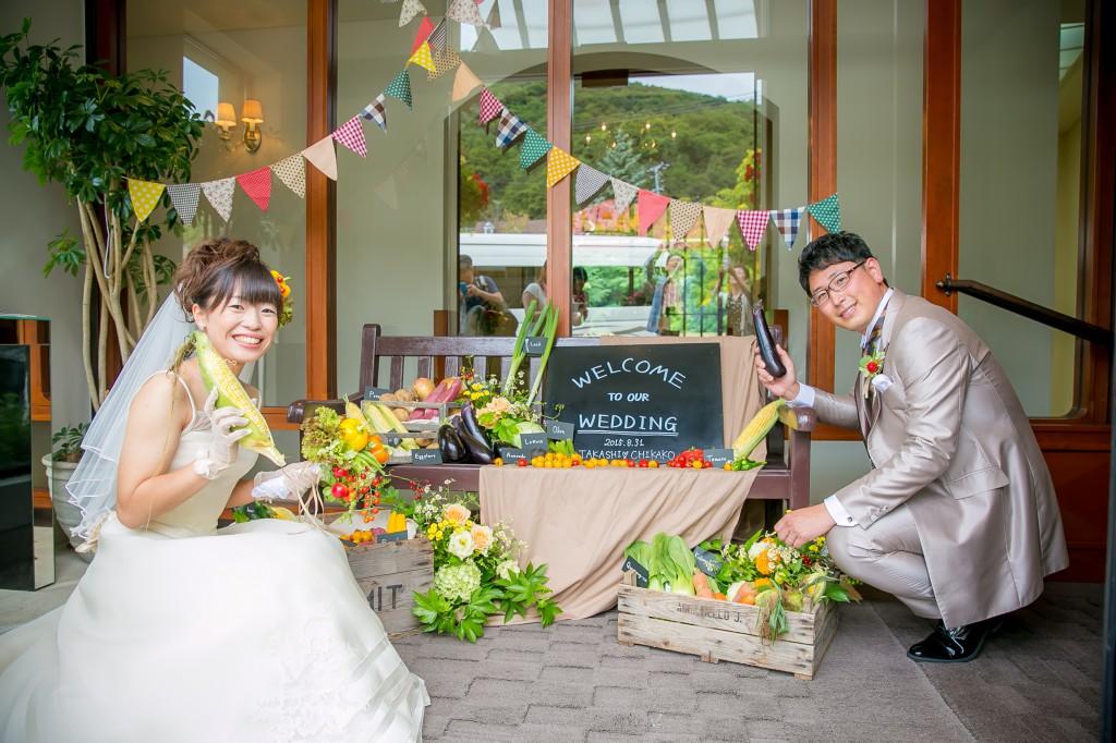 結婚式は「やさい」の日!