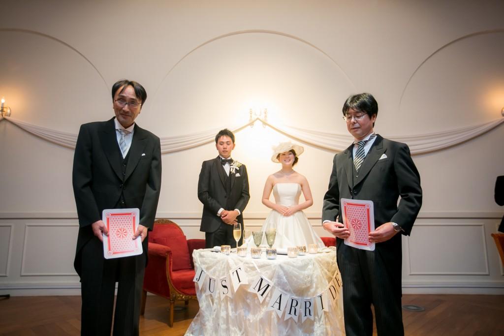 新郎新婦の熱き戦い~GROOM VS BRIDE