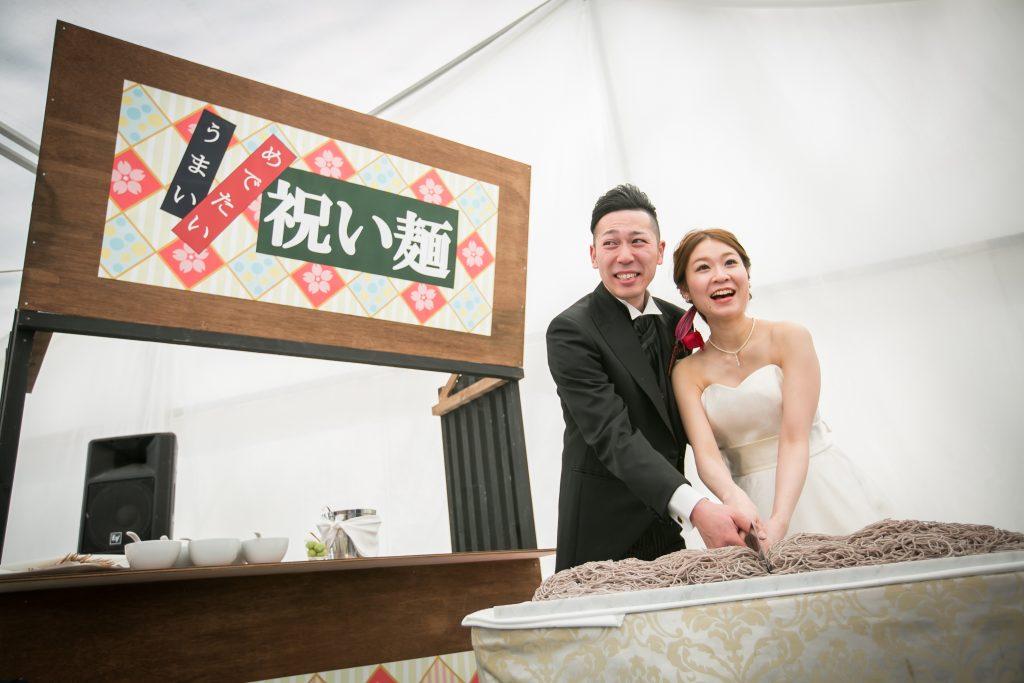Time Travel Wedding