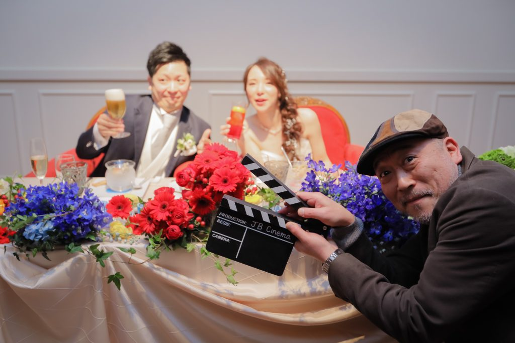 The Cinema Wedding