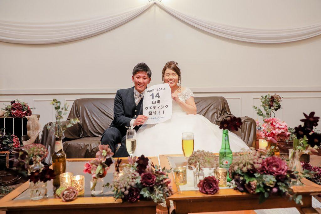 世界で一番盛り上がるのは? YAMAKAWA WEDDING祭り!!